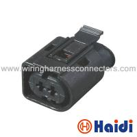Wholesale Male Female Electrical Connectors 2 Way Sealed For Automobile 1-967412-2 from china suppliers