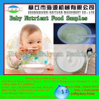 Buy cheap Thailand twin screw extruder baby milk rice powder /nutritional rice powder process line from wholesalers