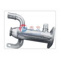 Wholesale 875816W Exhaust Gas Recirculation Cooler , VOLVO PEUGEOT CITROEN 2003-2007 FORD Egr Cooler from china suppliers