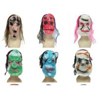 Quality wholesale Halloween mask cosplay mask children mask Christmas VC007 for sale