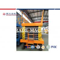 Quality Credit Mobile First Four wheel Hydraulic Lifting Platform With Local Voltage for sale