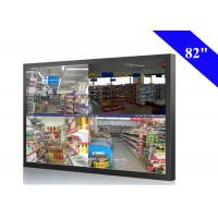 "Wholesale 1080W HDMI CCTV Monitor 82"" Wall Mount LCD Display Monitor No Trailing Effect from china suppliers"