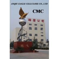 Wholesale Anqiu Eagle TEXITILE GRADE sodium CMC from china suppliers