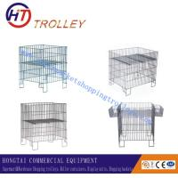Wholesale Steel  Folding Weld Wire Storage Bins / Sample Display Racks for Supermarket Display from china suppliers