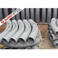 Wholesale API 5L Gr.B Pipe bend from china suppliers