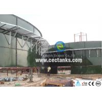 Buy cheap Anti-adhesion Glass Fused To Steel water Tanks with 30 Yeas Span Life 20 m3 from wholesalers