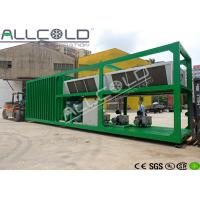 Wholesale Industrial Vacuum Cooling Equipment With Schneider / LS Electrical Parts from china suppliers