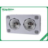 Quality High Power 400W Cob Led Grow Light With 8 Band , Led Plant Grow Lights for sale