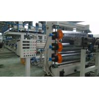 Wholesale Automatic Aluminum Coil Pretreatment ACP Production Line 23000×4500×2000 mm from china suppliers