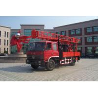 Wholesale Portable Truck Mounted Water Well Drilling Rig low speed but high torque speed grade (8 grades) from china suppliers