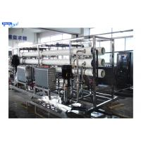 Wholesale Large Scale Reverse Osmosis Ultrapure Water Purification System with EDI from china suppliers