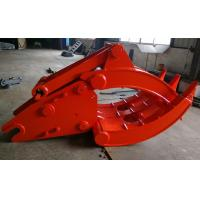 Wholesale Heavy Duty Doosan 500 Excavator Grapple , Mechanical Grapple 2400kg from china suppliers