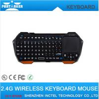 Wholesale 2.4G USB Mini Wireless Keyboard Touchpad with IR Remote for PC Notebook Android TV Box from china suppliers