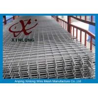 Wholesale Various Aperture Reinforcing Welded Wire Mesh For Concrete Slabs Square Hole Shape  from china suppliers