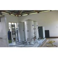 Wholesale Small Cryogenic Industrial Oxygen Plant , Internal Compression Air Separation Unit from china suppliers