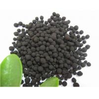 Wholesale Leonardite Humic Acid For Increase Plant Chlorophyll Content / Promote  Photosynthesis from china suppliers