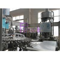 Buy cheap Coffee Tea Bottling Filling Machine from wholesalers