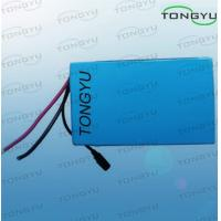 Wholesale 14.8V 30Ah Rechargeable Lithium Battery Safety For HID & Hernia Lamp from china suppliers