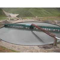 Wholesale center thickener or  mine waste water or pulp or ore clarrifier from china suppliers