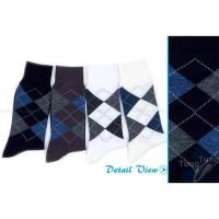China Mens Argyle Dress Socks, Mens Dress Socks - Tung Tung on sale