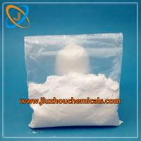Buy cheap 4A ZEOLITE POWDER from wholesalers