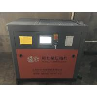 Wholesale 15kw 20HP Industrial Air Compressor Rental , Permanent Magnetic Frequency Screw Quiet Portable Air Compressor from china suppliers