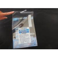 OPP Clear Self Adhesive Plastic Bags / Seal King Resealable Bags