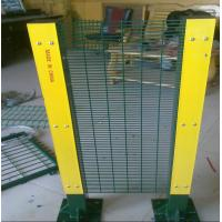 Wholesale Heavy Duty Welded Wire Mesh Fencing Panels Anti Climb For Military from china suppliers