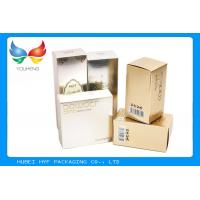 Buy cheap Handmade Small Empty Gift Boxes , Hot Stamping Magnetic Lid Gift Box For Cosmetic from wholesalers