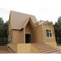 Wholesale Exterior WPC Roofing Tiles / Wood Plastic Composite Floor Panel from china suppliers