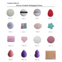 Buy cheap Sponge puff collection from wholesalers