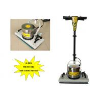 Buy cheap SL-820 Quadrate Orbital Floor Machine from wholesalers