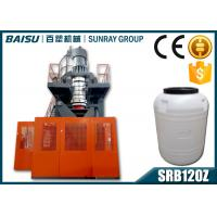 Wholesale High Capacity 500 Liter Plastic Water Tank Making Machine Accumulating Type SRB120Z from china suppliers