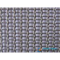 Wholesale Stainless Steel Cable Rod Decorative Mesh for Architectural Decoration from china suppliers