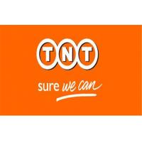 Wholesale International TNT Express Service Door to Door From Overseas To China from china suppliers