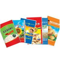 Wholesale Heat Sealed Seed Packaging Bags High Temperature Resistant For Agriculture from china suppliers