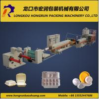 Wholesale Full Automatic Plastic Sheet Extrusion Line PS Foam Sheet Making Machine from china suppliers