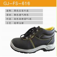 Wholesale Anti slip and anti shock PU outsole shoe of Industrial Safety Shoes Safety Boots from china suppliers