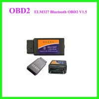 Wholesale ELM327 Interface Bluetooth OBD2 Auto Scanner V1.5 OBDII OBD 2 II car diagnostic from china suppliers