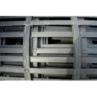 Wholesale Steel Plastic Geogrid Mining Mesh High tensile Road / Soil reinforcement from china suppliers