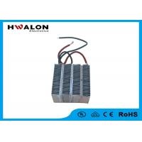 Wholesale 800 - 2500w Rectangle Shape Ceramic Air Heater Handy Heater With Heating Wires Elements from china suppliers