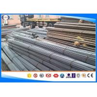 Wholesale DIN 1.0501/C35 Hot Rolled Steel Bar ,Mild Steel Round Bar , Length as your request , quenched&tempered from china suppliers