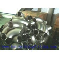 Wholesale ASME B16.9 A234 WPB Butt Weld Fittings Carbon Steel Elbow 1-48 Inch from china suppliers