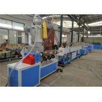Buy cheap Plastic Gas and Water Supply Plastic Pipe Extrusion Line / Single Screw PE Pipe Extruder Machine from wholesalers