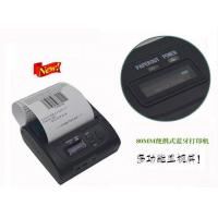 Quality POS8002 80mm Bluetooth Mobile Thermal Printers with LCD Display for android,IOS printing for sale