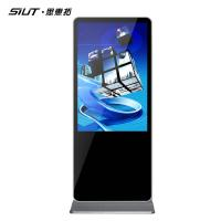 Quality 50 Inch Online Video Stand Alone Digital Signage Advertising For Shopping Mall for sale