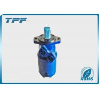 Wholesale 36CC - 500CC Orbital Hydraulic Motor Spool Mode Side Port With Built - In Brake from china suppliers