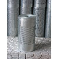 Wholesale Producer 316l Hole Decorative Ventilate Filter Punched/Perforated Metal Sheet from china suppliers