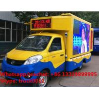 Wholesale Factory sale best price Foton 4*2 LHD Small Size gasoline Mobile LED Display Truck,mobile LED billboard vehicle from china suppliers