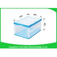 Wholesale Virgin PP Collapsible Plastic Storage Boxes With Lids  , Foldable Plastic Container Waterproof from china suppliers
